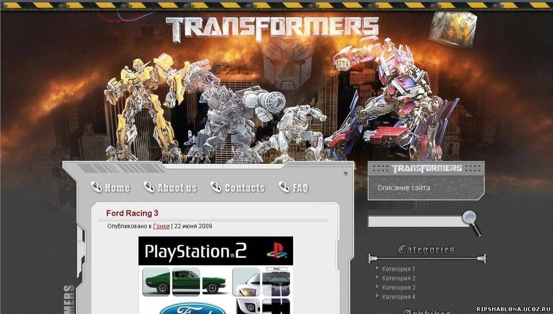 Transformers Autobot для ucoz [by XuTPbIu]