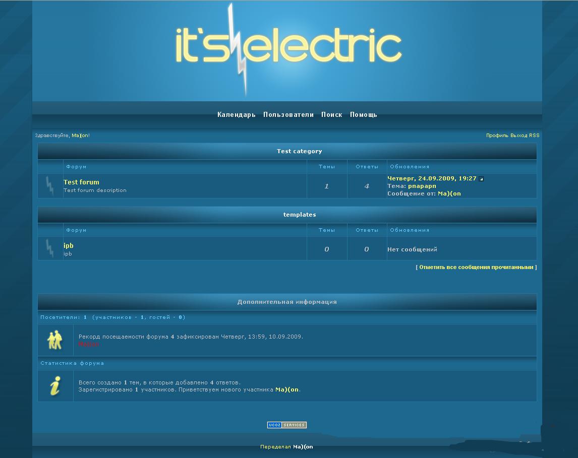 Шаблон для форума it's electric для ucoz